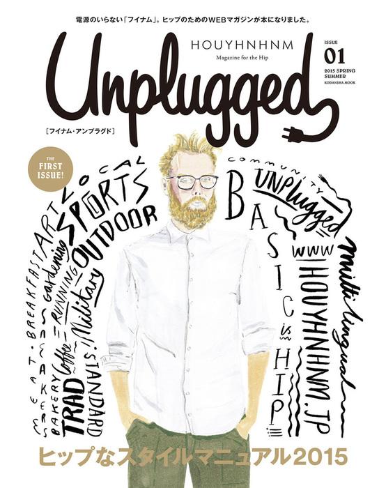 HOUYHNHNM Unplugged(フィナムアンプラグド) ISSUE 01 2015 SPRING SUMMER-電子書籍-拡大画像