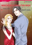 Marchese's Forgotten Bride-電子書籍