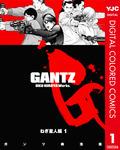 GANTZ カラー版 ねぎ星人編 1-電子書籍