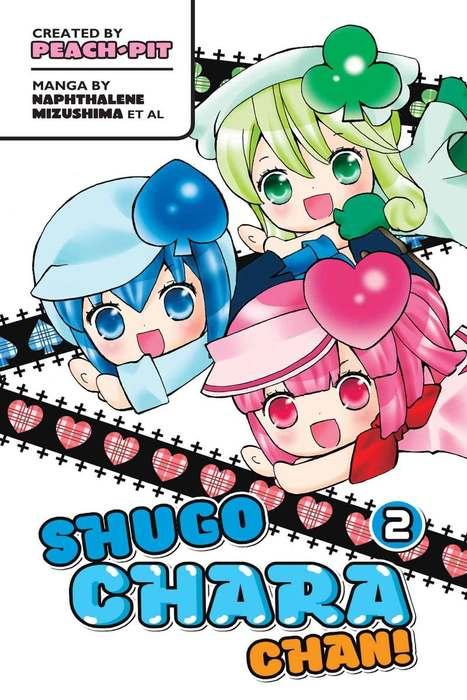 Shugo Chara Chan! 2-電子書籍-拡大画像