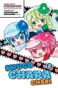 Shugo Chara Chan! 2