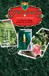 ダレン・シャン3 バンパイア・クリスマス-電子書籍