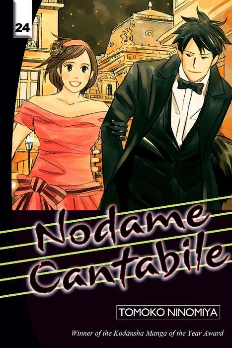 Nodame Cantabile Volume 24-電子書籍-拡大画像