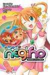 Negiho 1-電子書籍