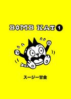 BOMB KATシリーズ