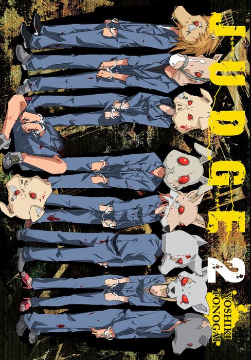 JUDGE, Vol. 2拡大写真