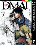 Dr.DMAT~瓦礫の下のヒポクラテス~ 7-電子書籍