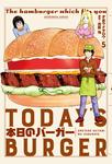 本日のバーガー 5巻-電子書籍