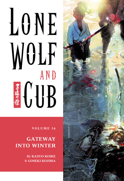 Lone Wolf and Cub Volume 16: The Gateway into Winter拡大写真