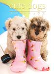 cute dogs20 ミニチュア・シュナウザー-電子書籍