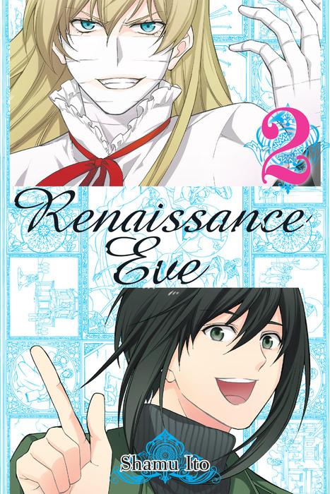 Renaissance Eve, Vol. 2拡大写真