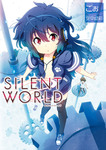 SILENTWORLD-電子書籍