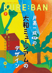 KURE:BAN 2013年7月号-電子書籍