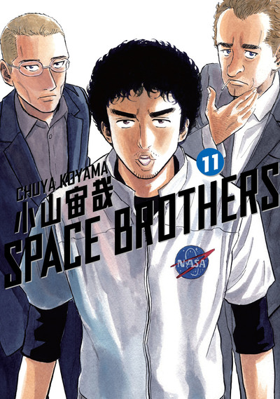 Space Brothers 11-電子書籍