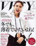 VERY(ヴェリィ) 2017年1月号-電子書籍