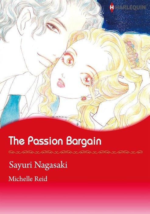 The Passion Bargain拡大写真