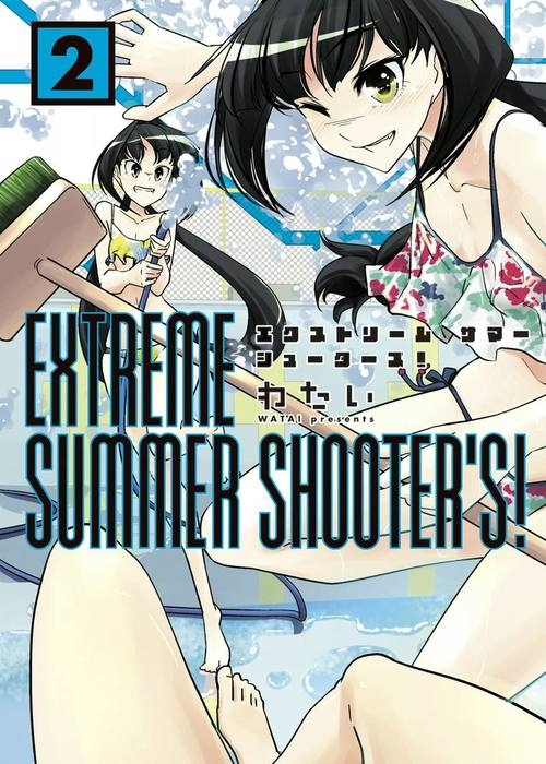 EXTREME SUMMER SHOOTER'S!2拡大写真