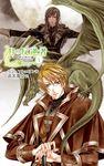 月の反逆者1 ナイトランナーIII-電子書籍