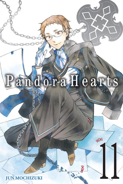 PandoraHearts, Vol. 11拡大写真
