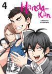 Handa-kun, Vol. 4-電子書籍