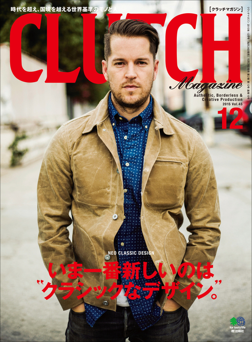 CLUTCH Magazine Vol.45拡大写真