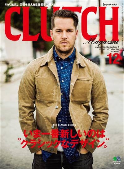 CLUTCH Magazine Vol.45-電子書籍