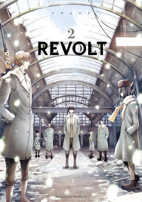 REVOLT(2)拡大写真