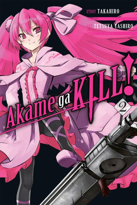 Akame ga KILL!, Vol. 2拡大写真