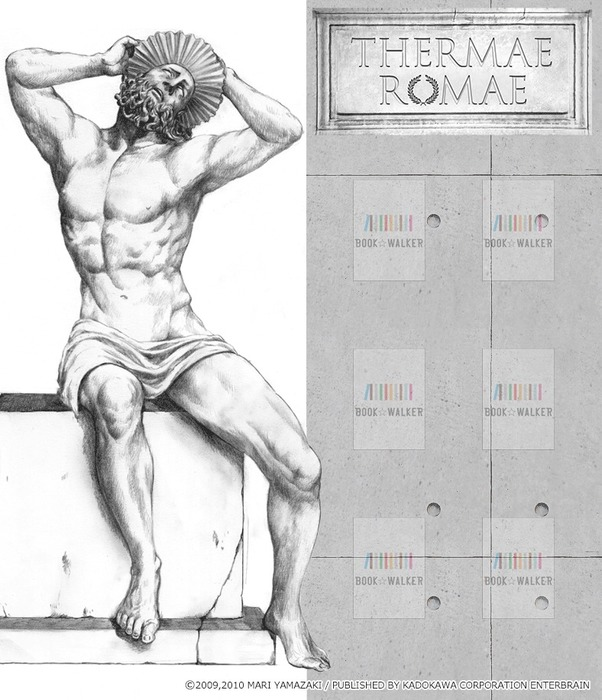 Thermae Romae, Vol. 1 : Bookshelf Skin [Bonus Item]拡大写真