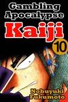 Gambling Apocalypes Kaiji 10-電子書籍