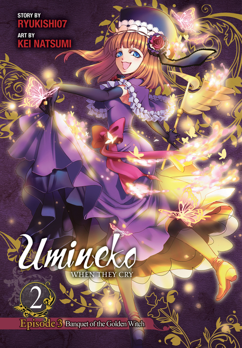 Umineko WHEN THEY CRY Episode 3: Banquet of the Golden Witch, Vol. 2拡大写真