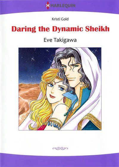 DARING THE DYNAMIC SHEIKH-電子書籍