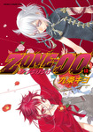 ZONE-00(12)-電子書籍