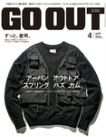 OUTDOOR STYLE GO OUT 2015年4月号 Vol.66-電子書籍