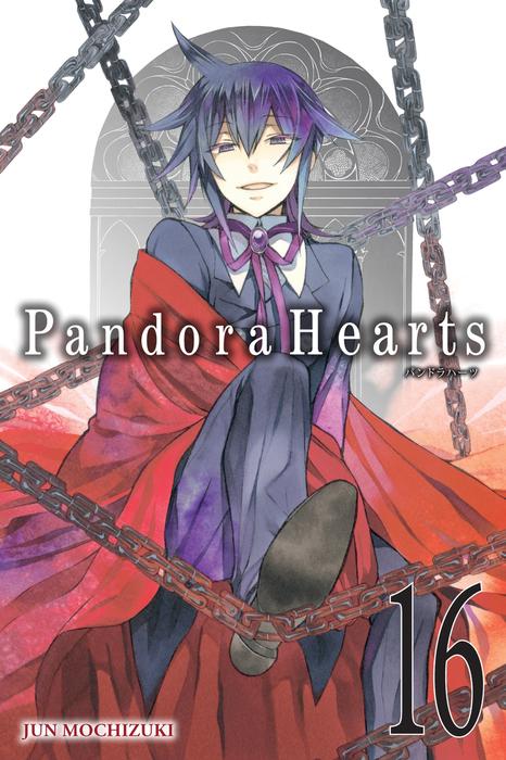 PandoraHearts, Vol. 16拡大写真