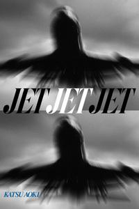 JET JET JET-電子書籍