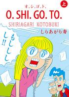 「O.SHI.GO.TO」シリーズ