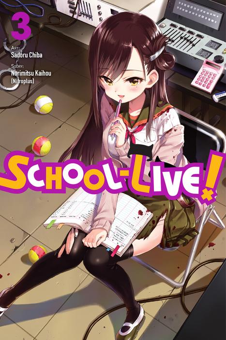 School-Live!, Vol. 3拡大写真