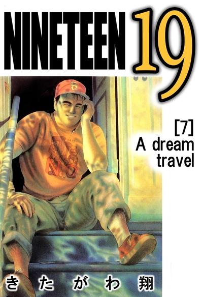 NINETEEN 7-電子書籍