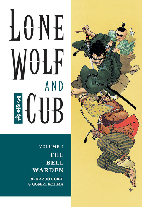 Lone Wolf and Cub Volume 4: The Bell Warden拡大写真
