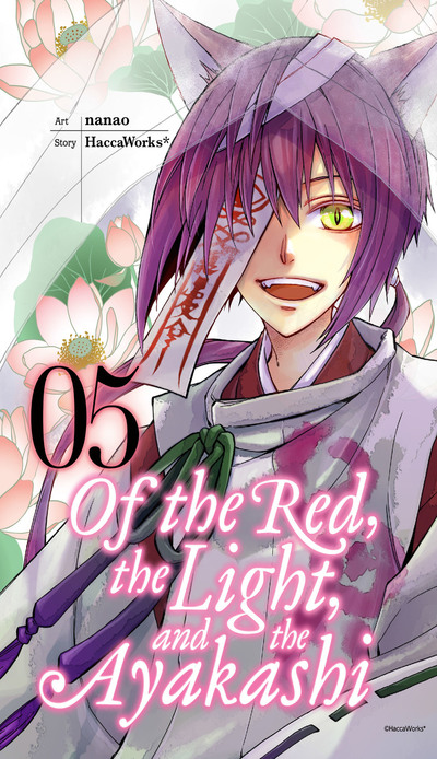 Of the Red, the Light, and the Ayakashi, Vol. 5