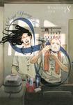 聖☆おにいさん(8)-電子書籍