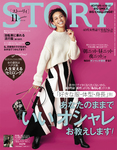 STORY(ストーリィ) 2016年 11月号-電子書籍