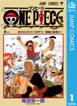 【20%OFF】ONE PIECE モノクロ版【期間限定1~83巻セット】-電子書籍