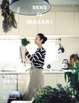 SENS de MASAKI vol.5-電子書籍