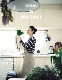 SENS de MASAKI vol.5