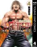 TOUGH 龍を継ぐ男 4-電子書籍