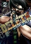 DELETE(2)-電子書籍