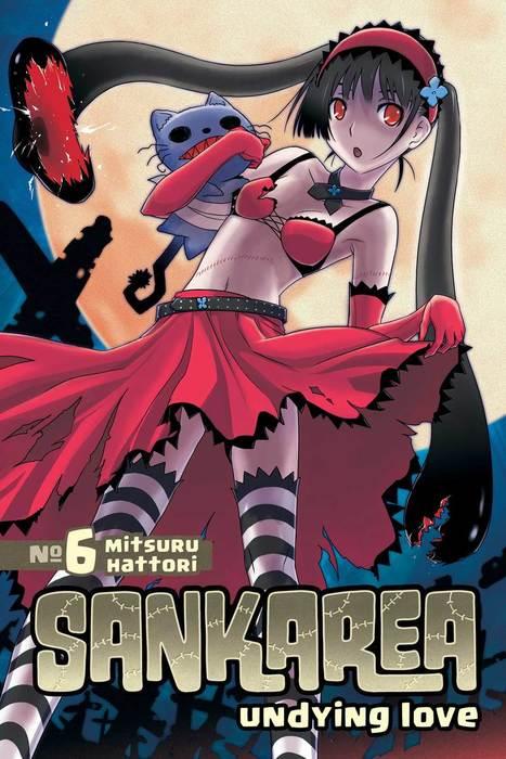 Sankarea 6-電子書籍-拡大画像
