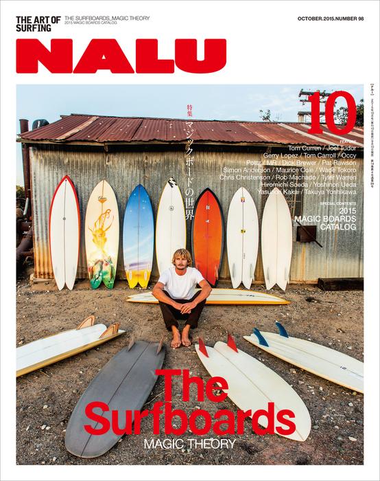 NALU 2015年10月号 No.98拡大写真